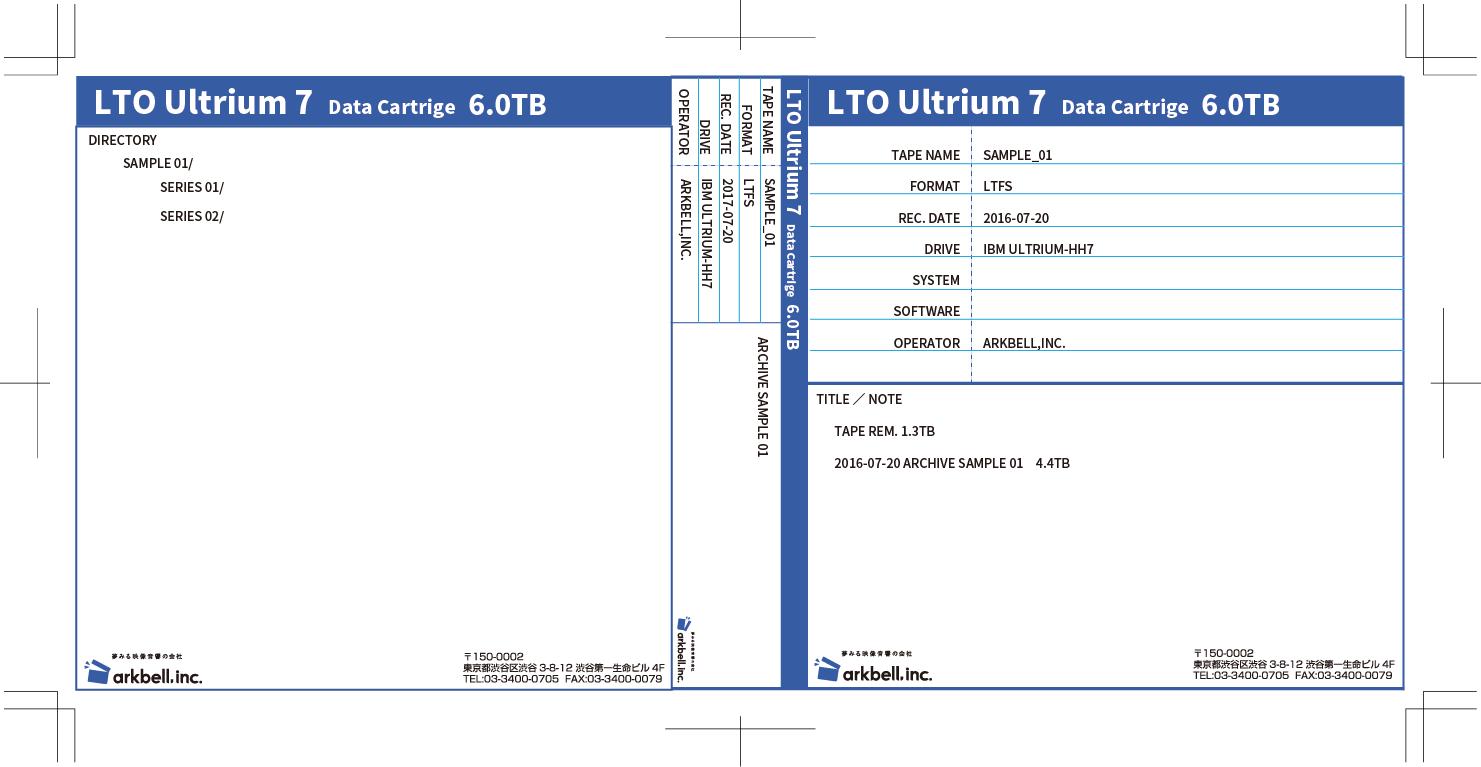 LTO、BD-R共にケースラベル/トップディレクトリのリスト表付き。